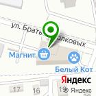 Местоположение компании Полянка