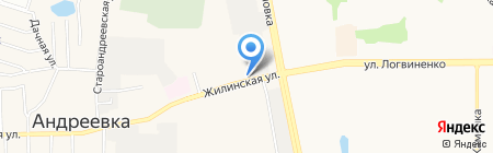 Шиномонтажная мастерская на ул. Андреевка пос на карте Андреевки