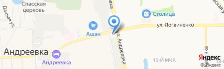 Очаг на карте Андреевки