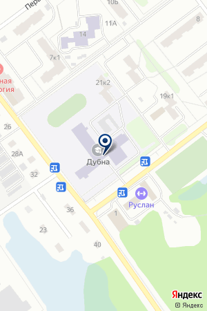 ПТФ СТД на карте Дубны