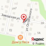 Храм Сергея Радонежского в Спасском