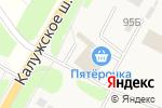 Схема проезда до компании Дом и брус в Косовке