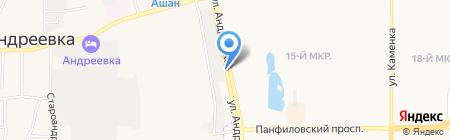 Для стильных дам на карте Андреевки