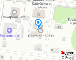Схема местоположения почтового отделения 162511