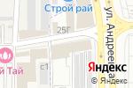 Схема проезда до компании Магазин фруктов и овощей на Андреевке в Москве