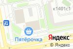 Схема проезда до компании Аджента в Москве