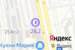 Схема проезда до компании Настоящее пиво в Андреевке