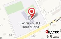 Схема проезда до компании Стремиловская основная общеобразовательная школа в Стремилово