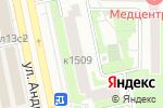 Схема проезда до компании Эм Си Трейдинг в Москве