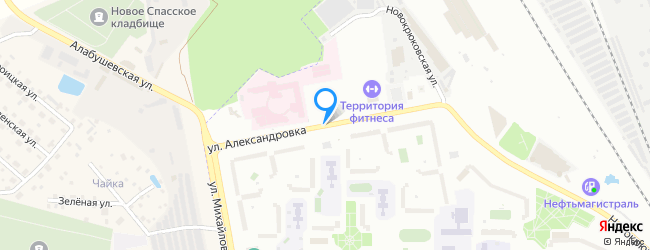 улица Александровка