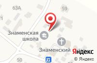 Схема проезда до компании Клиника доктора Федоровой в Горках-2