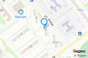 Снять однокомнатную квартиру в Дубне улица 9 Мая, 10