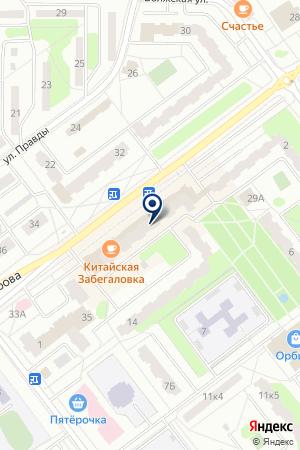 КОМПЬЮТЕРНЫЙ ЦЕНТР ТОК-ДУБНА на карте Дубны