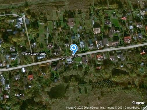 Продаю земельный участок, 10 соток, Анкудиново, улица Сосновая