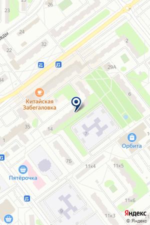ПАРИКМАХЕРСКАЯ НИКА на карте Дубны