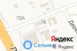 Схема проезда до компании Пит-Стоп в Дурыкино