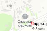 Схема проезда до компании Храм Спаса Нерукотворного Образа в Большом Свинорье в Москве