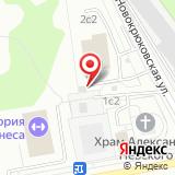 Зеленоградский отдел надзорной деятельности Главного Управления МЧС России