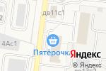 Схема проезда до компании Пятерочка в Первомайском