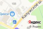 Схема проезда до компании Автомойка в Вороново