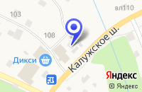 Схема проезда до компании ПКФ ПРОЕКТ-НОРД в Москве