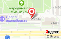 Схема проезда до компании Карилан в Москве