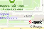 Схема проезда до компании Одежда из Европы в Москве