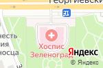 Схема проезда до компании Хоспис №6 в Москве