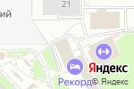 Схема проезда до компании Деревяшка в Москве