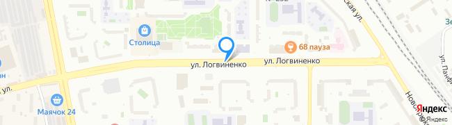 улица Логвиненко