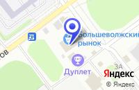 Схема проезда до компании СТРОИТЕЛЬНАЯ КОМПАНИЯ СПЕЦМОНТАЖ в Дубне