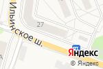 Схема проезда до компании Домашняя снедь в Мечниково