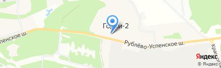 SOLO на карте Горок-2