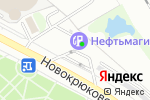 Схема проезда до компании МагБургер в Москве