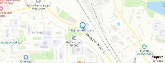 Новокрюковская улица