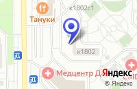 Схема проезда до компании МИКСЛАЙТ в Москве