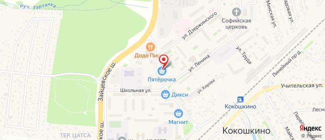 Карта расположения пункта доставки Халва в городе Кокошкино