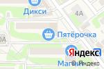 Схема проезда до компании Салон сотовой связи в Кокошкино