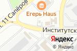Схема проезда до компании Отдел вневедомственной охраны Управления МВД России по Красногорскому району в Нахабино