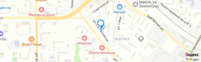 улица Вторая Пятилетка