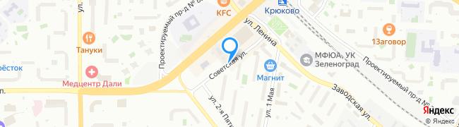 Советская улица (г. Зеленоград)