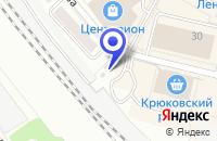 Схема проезда до компании НАУЧНО ИССЛЕДОВАТЕЛЬСКИЙ ИНСТИТУТ ТОЧНОГО МАШИНОСТРОЕНИЯ в Москве