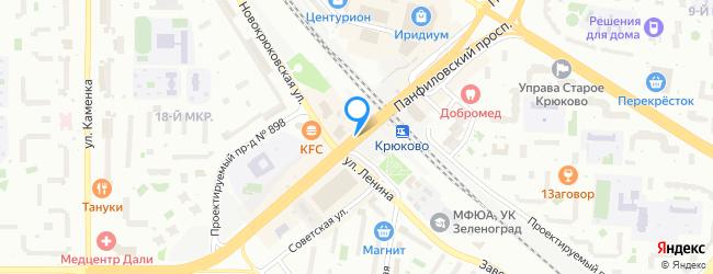 Крюковская эстакада