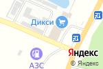 Схема проезда до компании Полина в Москве