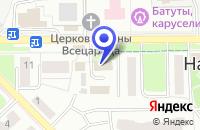 Схема проезда до компании ТФ ЭЛЕКТРОВЕЛОСЕДЫ И СКУТЕРЫ в Красногорске