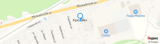Школьная улица (Крюково)