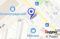 Схема проезда до компании ОБУВНОЙ МАГАЗИН ПАРИЖСКАЯ КОММУНА в Москве