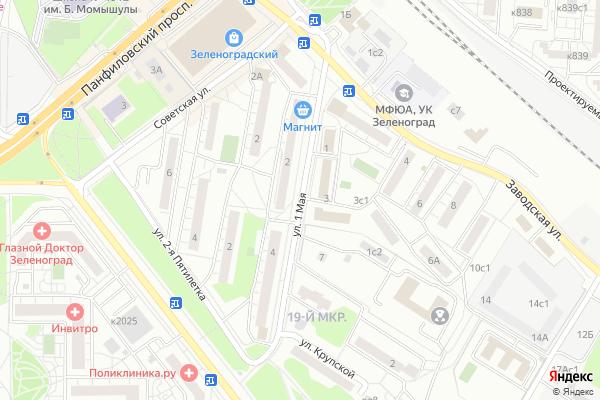 Ремонт телевизоров Улица 1 Мая на яндекс карте