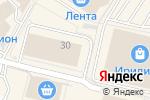 Схема проезда до компании Белорусские продукты в Москве