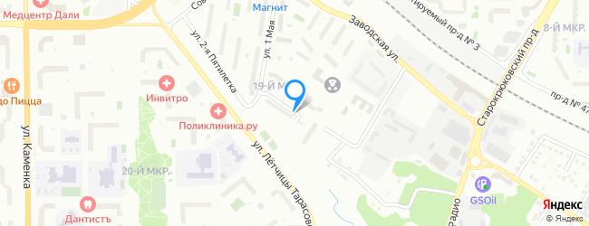 улица Крупской (г. Зеленоград)